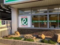 トヨタレンタリース兵庫明石駅前店