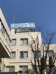 田辺中央病院