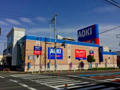 AOKI 半田店