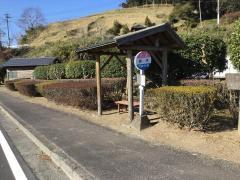 「宮水」バス停留所