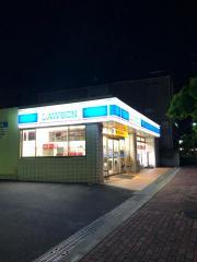 ローソン 奈良鳥見町店