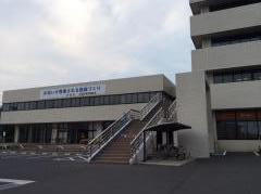 芦屋町役場