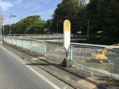 「南平橋」バス停留所