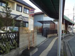「岡崎町」バス停留所