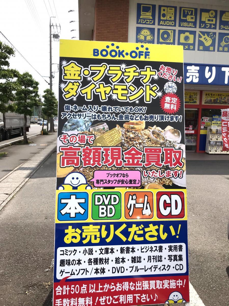 マイ 馬渕 ページ ホームページ