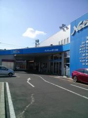 ネッツトヨタ香川屋島店