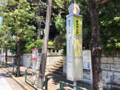 「鹿島神社前」バス停留所