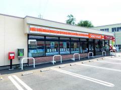 セイコーマート 日立滑川本町店