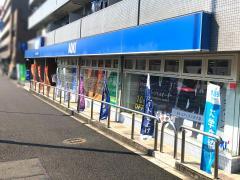 AOKI 横浜いずみ中央店