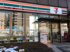 セブンイレブン 横浜北幸店