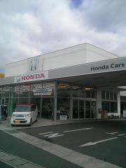 Honda Cars香川高松中央インター店