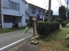 「大増街道」バス停留所