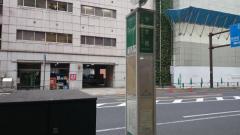 「万世橋」バス停留所
