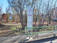「伊奈平」バス停留所