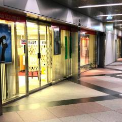 岡三証券株式会社 新宿支店