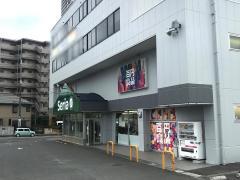 Seria 水戸東原店