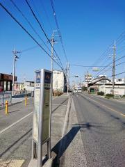 「南清水」バス停留所