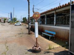 「中滑川」バス停留所