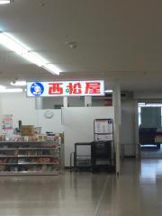 西松屋 コーナン中之島店