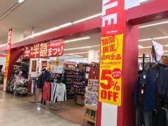 OUTLET-J京都八幡店