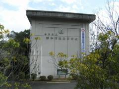 西和清陵高校