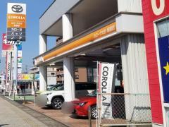 トヨタカローラ大分萩原店