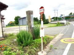 「上村住民センター」バス停留所