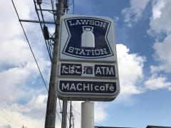 ローソン 富士吉田横町バイパス店