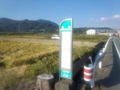 新村(熊本市池上町)
