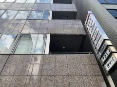 四国放送東京支社