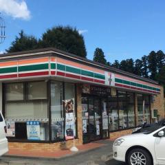 セブンイレブン 高萩安良川店
