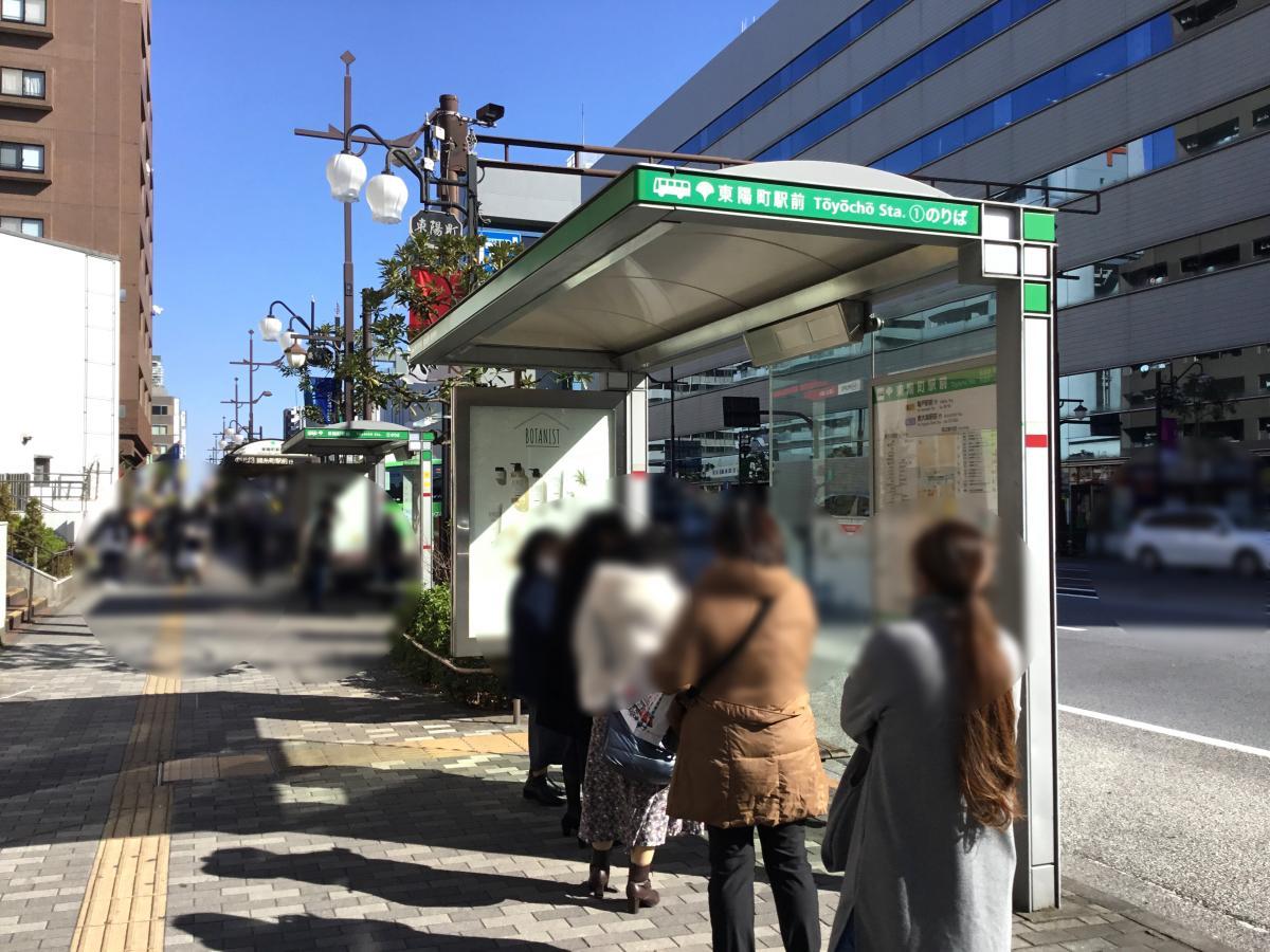 都営バス東陽町駅前バス停です。