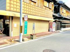 「内里」バス停留所