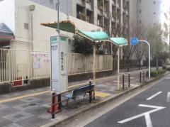 「東中島四丁目北」バス停留所