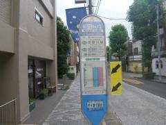 「めぐろ区民キャンパス」バス停留所
