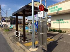 「新家二丁目」バス停留所