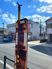 「須崎局前」バス停留所