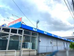 ビッグ・エー 鎌ヶ谷丸山店