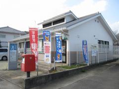 羅漢郵便局