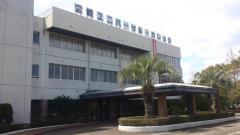 宮崎ユニバーサル・カレッジ