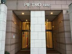 株式会社ピエトロ