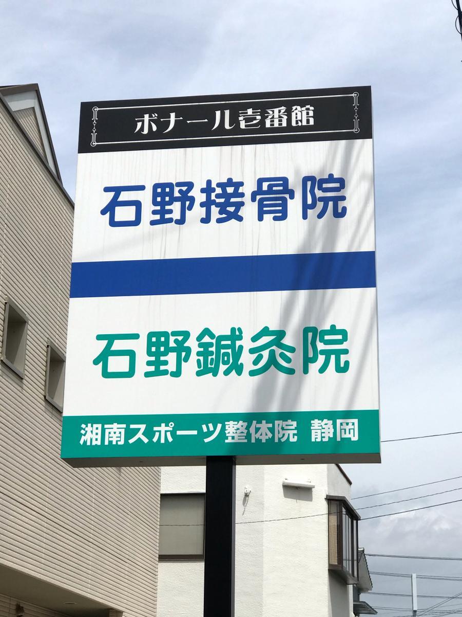 市 駿河 予報 区 天気 静岡