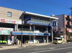 ローソン 横浜中田東3丁目店