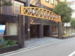 大阪リゾートアンドスポーツ専門学校