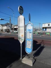 「二ツ宮」バス停留所