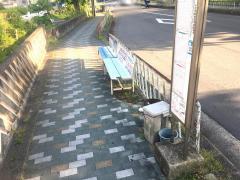 「久御山団地南」バス停留所