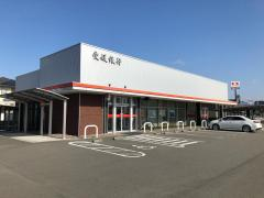 愛媛銀行余戸支店