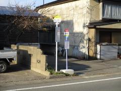 「砂山西口」バス停留所