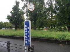 「鶴見緑地」バス停留所