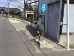 「尾生」バス停留所